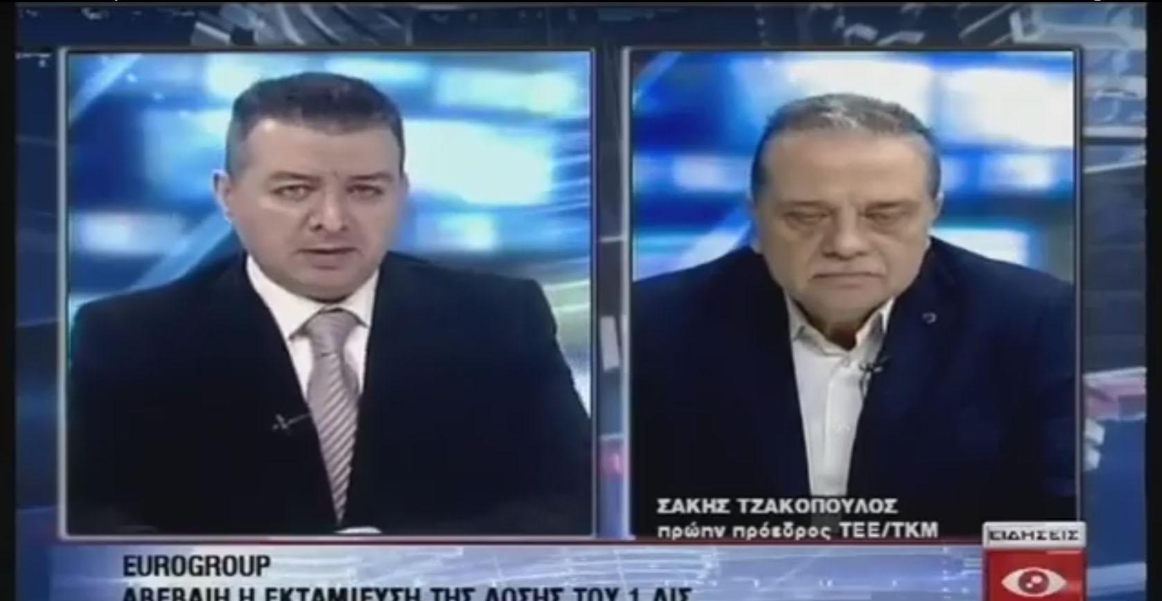 7-3-2019 Εμφάνιση στο EgnatiaTV στις ειδήσεις με τον κο Λαζάρου