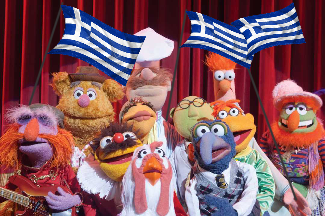 Ελληνικό Muppet Show