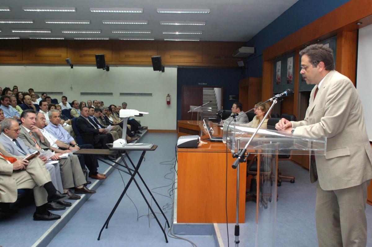 """2005 Εκδήλωση ΤΕΕ """"Εθνικό Κτηματολόγιο εμπειρίες & προοπτικές"""""""